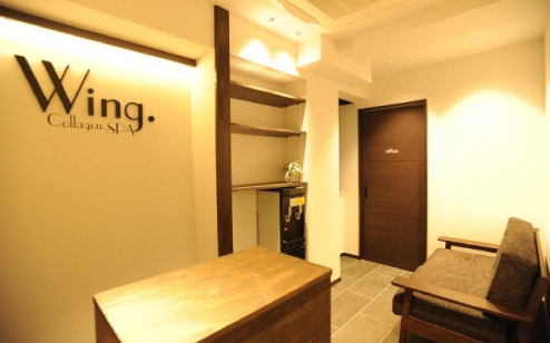 Wing Collagen Spa